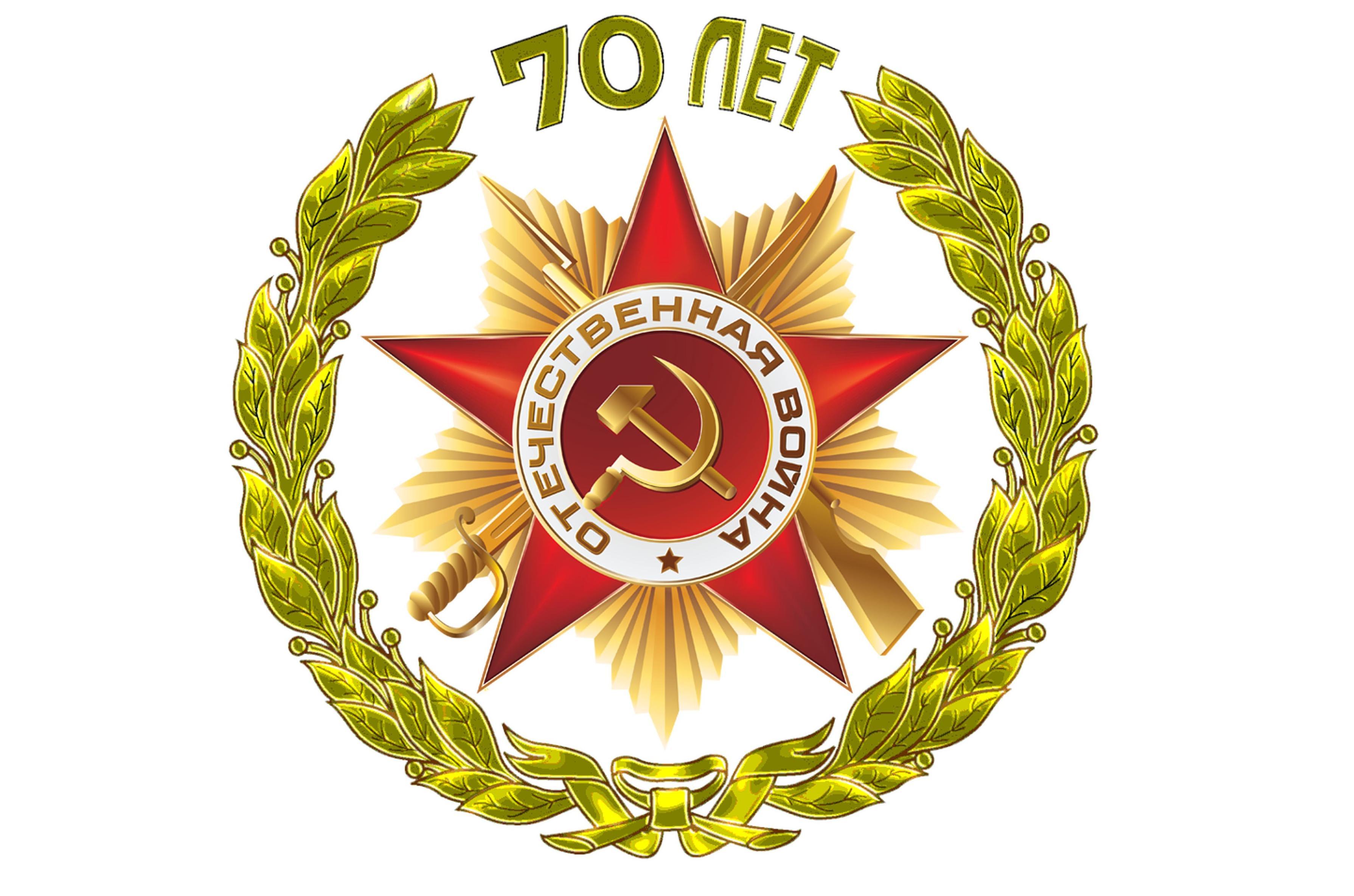 электронный журнал школы 65 город новукузнецк
